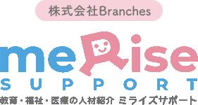 教育・福祉・医療の人材紹介ミライズサポート/ご相談・紹介は無料!